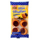 Meister Moulin Mini Muffins Black & White 8er 180g - 180g